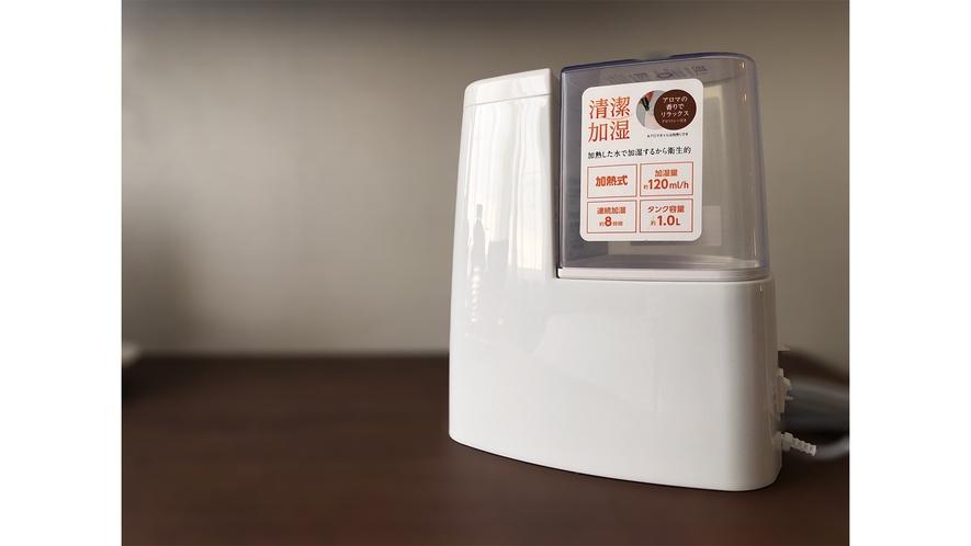 全室加湿器をご用意しております。お肌の乾燥や風邪予防にぜひご利用くださいませ。