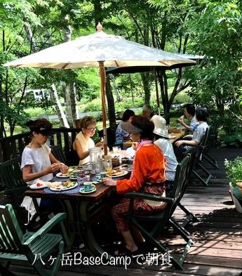 【スタンダード】 [信州朝ごはん]1泊1朝食プラン