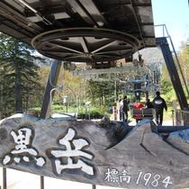 *周辺/黒岳はロープウェイとリフトを利用して、七合目から登山で山頂まで行くことができます。