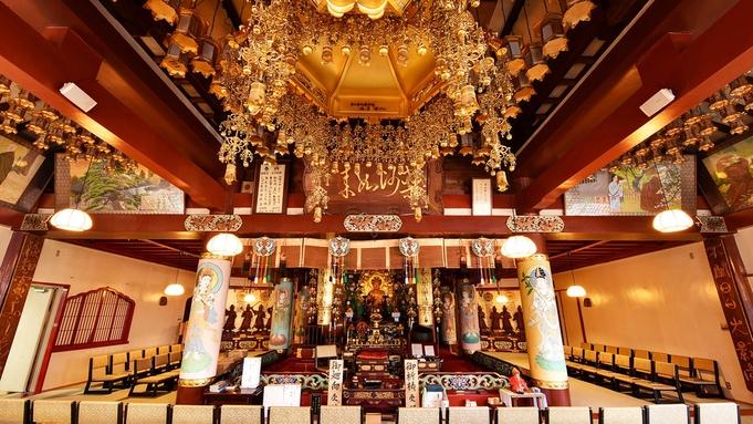【軽朝食付き】ビジネスに◎出張でお寺に泊まって特別な体験を
