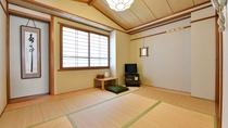 *【客室一例】新館7帖(バス・トイレなし)