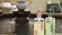 *【大浴場一例】リンスインシャンプー&ボディーソープ(女湯)
