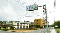 *【案内板】JR板野駅より車で約15分