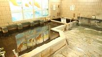 *【大浴場】弘法大師が掘り当てたと伝えられる温泉です