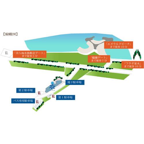 観光ガイドブック等に頻繁に掲載される沖縄美ら海水族館や備瀬のフクギ並木が徒歩圏内。