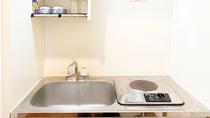 【ミニキッチンイメージ/全室】 キッチングッズのレンタルもございます※数量限定・有料