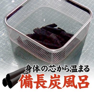 【楽天トラベルセール】【当日限定】急なご予定に☆男性限定大浴場完備☆朝食無料☆
