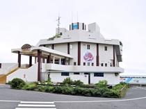 【周辺】当宿から車で約5分、寺泊水族博物館