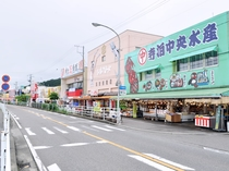 【周辺】当宿から車で約7分、寺泊魚の市場通り