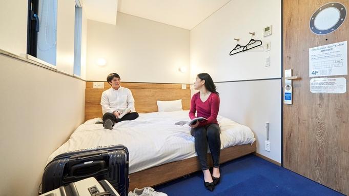 【24時間ステイ】入館から24H滞在可能<14時〜入室OK!>素泊まり