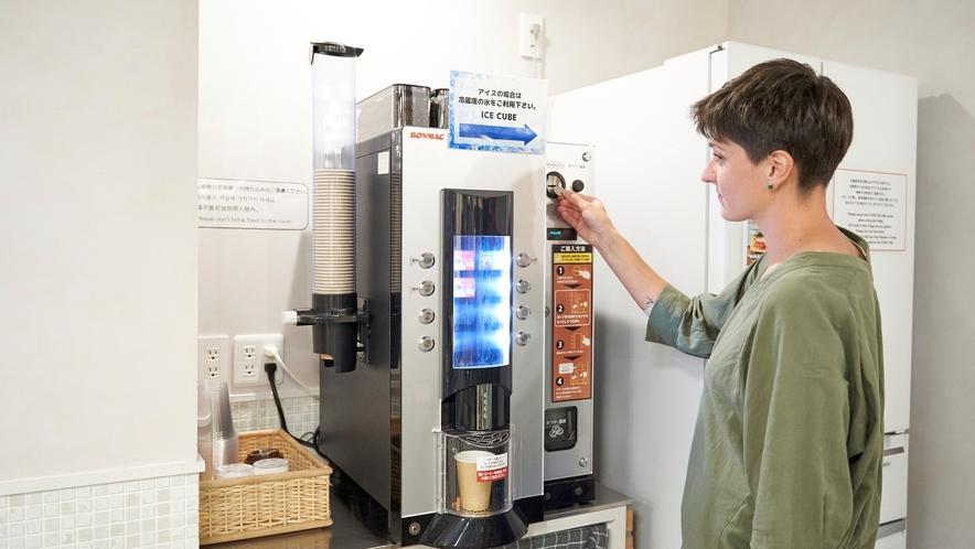 コーヒーマシン:9階パブリックスペースに設置されている本格コーヒーマシーン