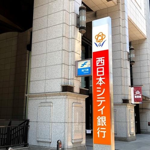 地下鉄『中洲川端駅』の7番出口まで、徒歩3分!博多駅まで2駅、天神まで1駅です。