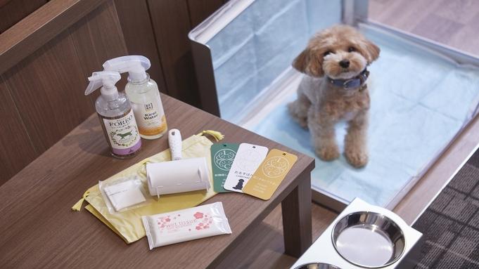 【楽天スーパーSALE】20%OFF★ペット同伴ルーム★旧軽井沢に愛犬も嬉しいPet Hotel