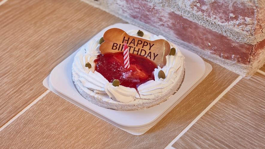 【ワンケーキ】いちごのバースデーケーキ@有料、要事前予約