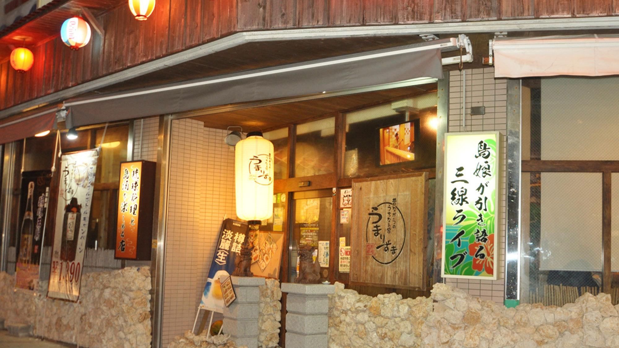【周辺】沖縄料理店では三線ライブも楽しめます