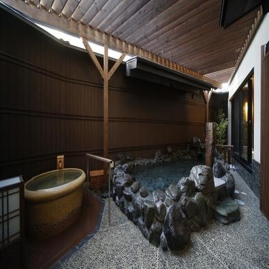【大浴場×サウナでととのう!】御宿野乃奈良シングルルームプラン!!【素泊り】