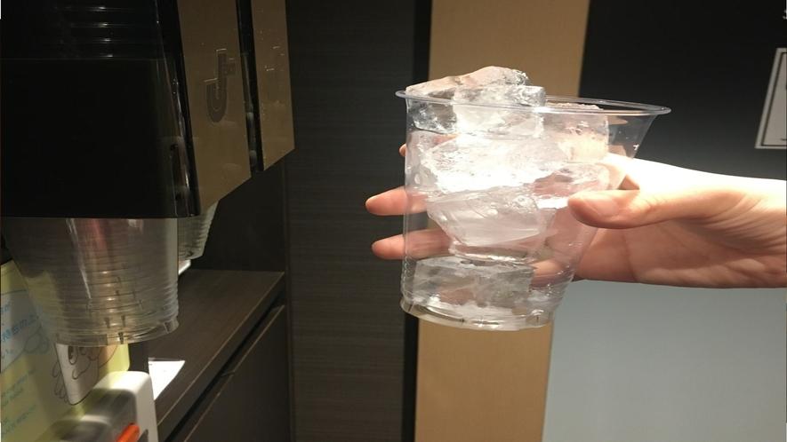 ■製氷機■