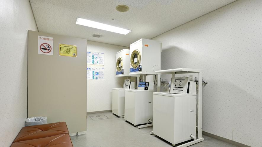 *【コインランドリー(有料)】館内に洗濯機・乾燥機をご用意。長期滞在の際にも安心です。
