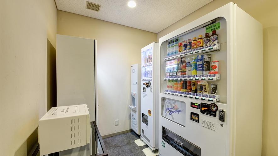 *【自動販売機】ジュース、ビールなど販売中です。製氷機もございますので、あわせてご利用くださいませ。