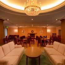 *【ラウンジ】ご歓談や待ち合わせなど、お客様がご自由にご利用いただけるフリースペースです。