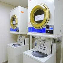 *【コインランドリー(有料)】館内に、洗濯機・乾燥機をご用意しております。長期滞在の際にも安心です。
