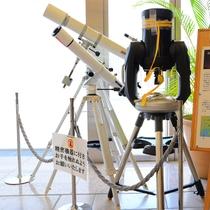 *【ロビー(望遠鏡)】日本中で一部でしか見られない星「カノープス」が当館から見えるんです!