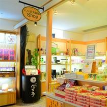 *【売店】山梨・八ヶ岳エリアを代表する銘菓やお酒、癒しグッズなどを販売。楽しい旅の思い出をお土産に。