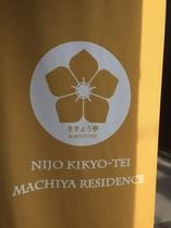NIJO KIKYO-TEI MACHIYA RESIDENCE