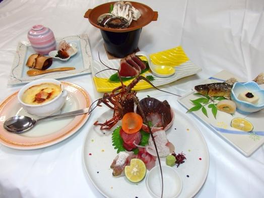 料理長こだわり、四季の地魚満喫  1泊2食付きプラン♪