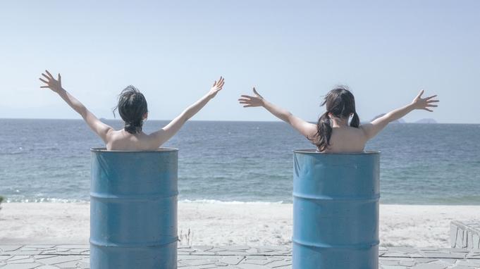 【ドラム缶露天風呂!!】瀬戸内の島々を眺めながらのドラム缶風呂に入浴★<2食付き>