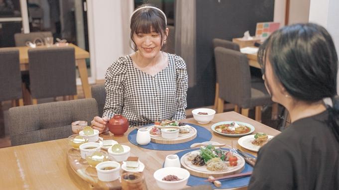 【旅する女子に】選べるメインのお料理★4種のデザート付き|選べるシャンプー&アメニティ<2食付き>