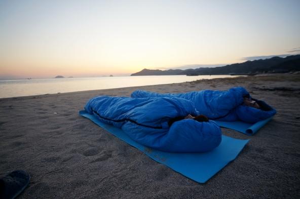 "【Sleep on the Beach】無人の砂浜で""シュラフ""で寝てみよう!<2食付き>"