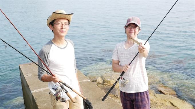 【釣り天国でチャレンジ!】釣り道具レンタル付き★気軽に楽しむ釣りプラン♪<2食付き>