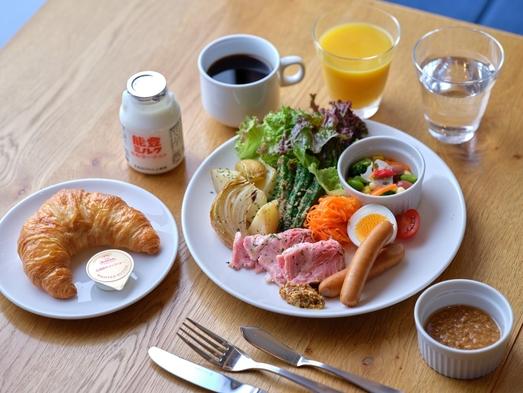 【基本】KUMU スタンダードプラン - 朝食付き