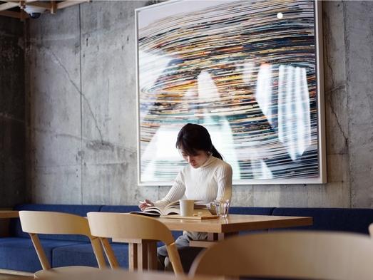 【秋冬旅セール】楽天限定♪地元食材を使った朝食が大好評! - 朝食付き