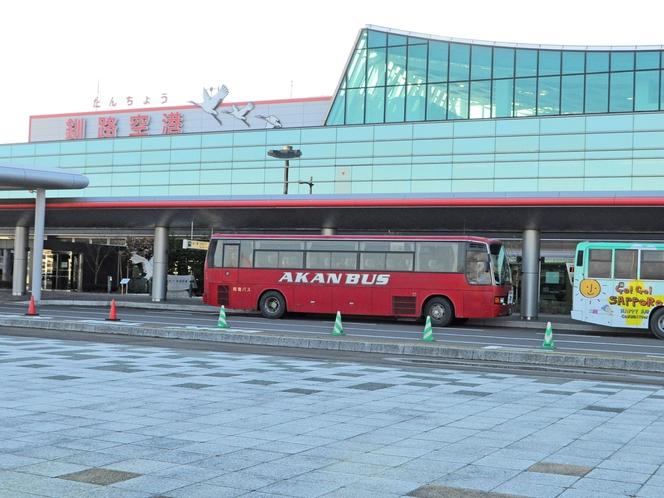 【釧路空港】車で約60分