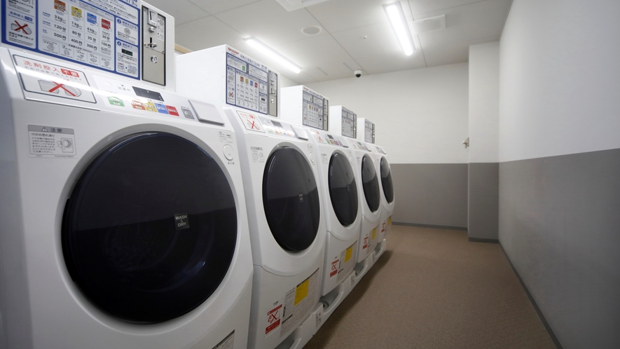 【ランドリーコーナー】両館にコーナーがございます。水着の洗濯や長期滞在に便利。