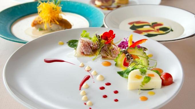 【ペットOK】Chef Specialコースディナー付き1泊夕食付プラン★ペット用ごはんも作れます♪