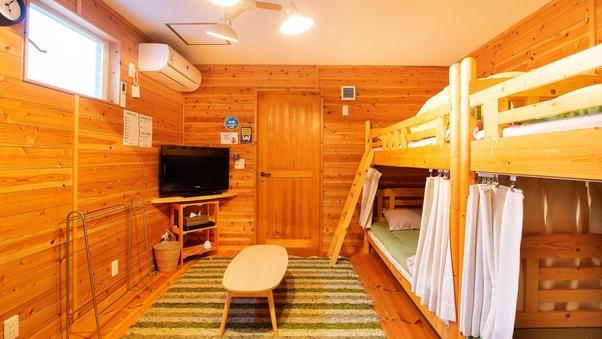 【room D】最大8名様(シャワー・トイレ共同)