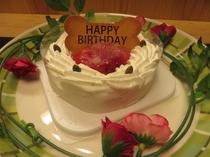 わんちゃんのアニバーサリーケーキ 4号¥3,300