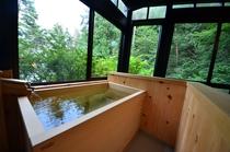 お部屋付き半露天風呂(岩魚)