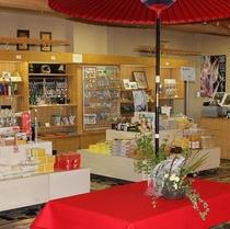 ☆とやまのお土産がたくさん☆ 〜 売店 〜