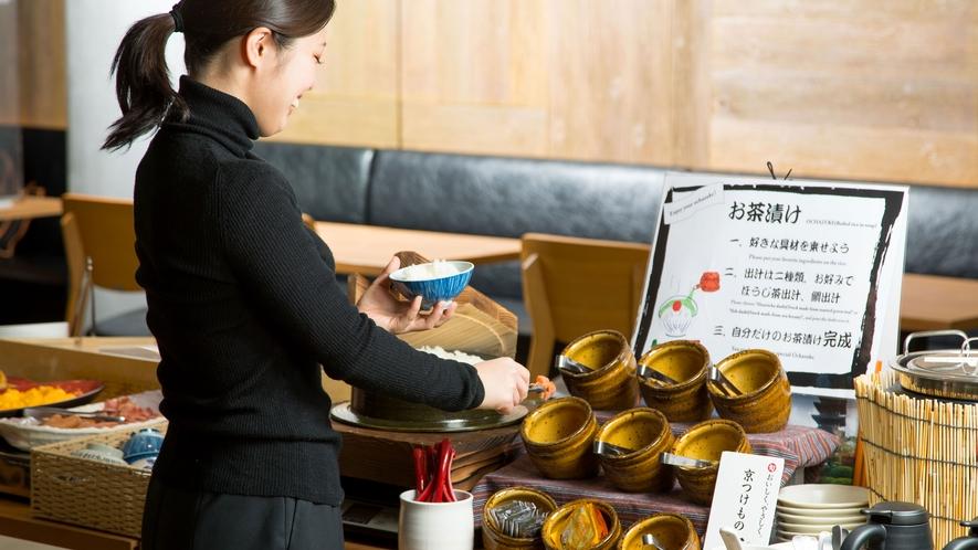 朝食(お茶漬けコーナー)