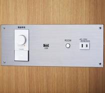 ベッドボードパネル(USB接続出来ます)