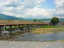 渡月橋(ホテルより徒歩・電車約40分)