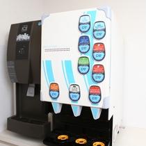 無料朝食~コーヒー・ココア・お茶・ジュースも豊富にご用意
