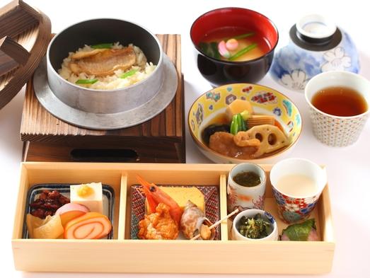 【朝食無料】早期のご予約で自慢の朝食が無料に!早得キャンペーン