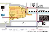 駅構内アクセス