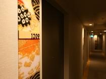 客室番号デザインにもこだわりました。