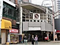 近江町市場(金沢駅よりバス7分)